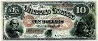США 10 долларов 1875 (2124783) копия (б)