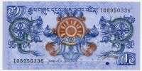 1 нгултрум 2013 Бутан (б)