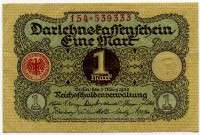 1 марка 1920 Германия (б)