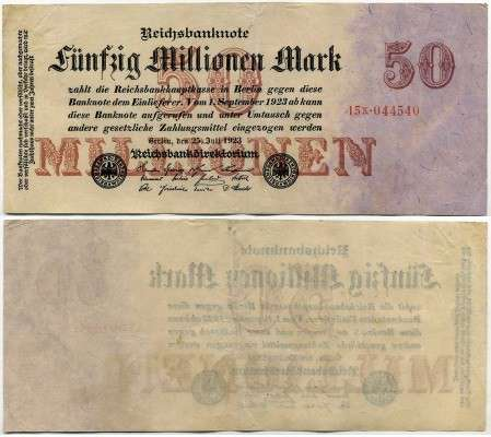50000000 марок 1923 (540) Германия (б)