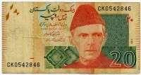 20 рупий 2011 (846) Пакистан (б)
