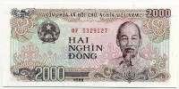 2000 донг 1988 Вьетнам (б)