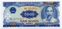 5000 донг 1991 Вьетнам (б)