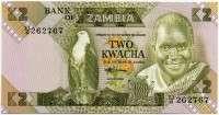 2 квача 1980 Замбия (б)