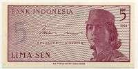 5 сен 1964 Индонезия (б)