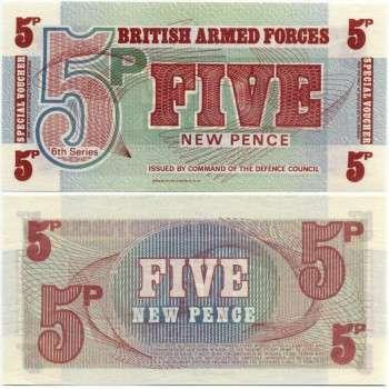 Военный ваучер 5 новых пенсов Великобритания (б)
