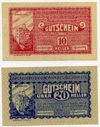Нотгельд Австрия из набора 07 (б)