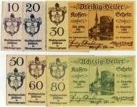 Нотгельд Австрия набор Нибелунги номинал слева (б)