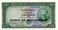 100 эскудо 1961 Мозамбик (б)