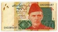 20 рупий 2011 Пакистан (б)