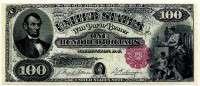 США 100 долларов 1880 (355357) копия (б)