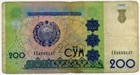 200 сум 1997 (147) Узбекистан (б)