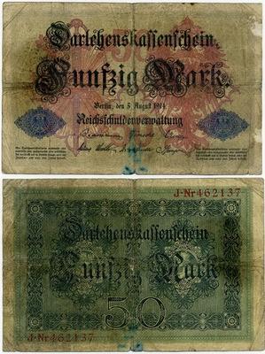 50 марок 1914 (137) 6 цифр! Германия (б)