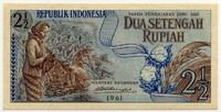 2,5 рупии 1961 Индонезия (б)