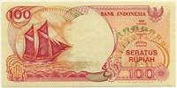 100 рупий 1992 Индонезия (б)
