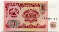 10 рублей 1994 Таджикистан (б)