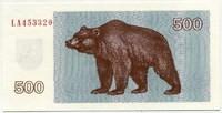 500 талонов 1992 Литва (б)