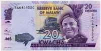 20 квача 2016 Малави (б)