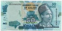 50 квача 2016 Малави (б)