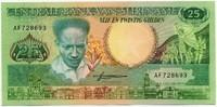 25 гульденов 1988 Суринам (б)
