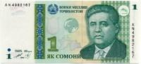 1 сомони 1999 (2010) Таджикистан (б)