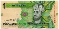 1 манат 2014 Туркменистан (б)