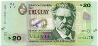 20 песо 2015 Уругвай (б)