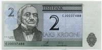 2 кроны 2007 Эстония (б)