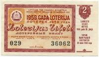 Лотерейный билет СНГ Латвийская ССР 1959-2 (б)