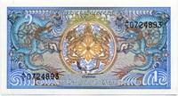 1 нгултрум 1986 Бутан (б)