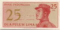 25 сен 1964 Индонезия (б)