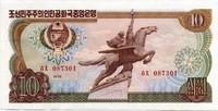 10 вон 1978 печ красн Корея Северная (б)