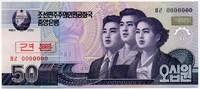 Образец 50 вон 2002 Корея Северная (б)