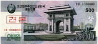 Образец 500 вон 2002 Корея Северная (б)