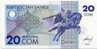 20 сом 1993 Кыргызстан (б)