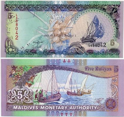 5 руфий 2011 Мальдивы (б)