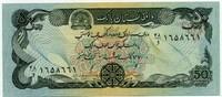 50 афгани Афганистан (б)