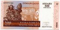 500 ариари 2004 Мадагаскар (б)