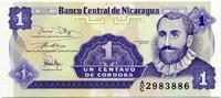 1 центаво 1991 Никарагуа (б)