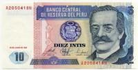 10 инти 1987 Перу (б)