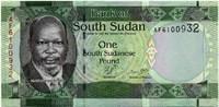 1 фунт 2011 Судан Южный (б)