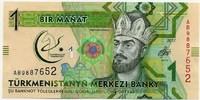 1 манат 2017 Туркменистан (б)