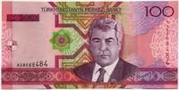 100 манат 2005 Туркменистан (б)