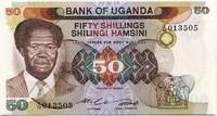 50 шиллингов Уганда (б)
