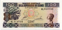 100 франков 1998 Гвинея (б)