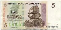 5 долларов 2007 (600) Зимбабве (б)