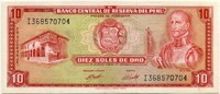10 соль 1974 Перу (б)