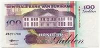 100 гульденов 1998 Суринам (б)