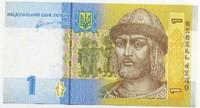 1 гривна 2011 Украина (б)
