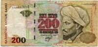 200 тенге 1993 (304) Казахстан (б)